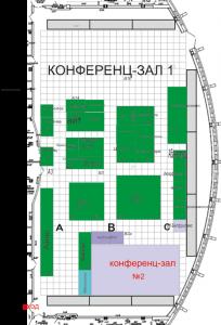 План выставки в Минске