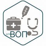Подходит для общей врачебной практики (ВОП)